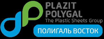 Интернет магазин сотового и монолитного поликарбоната Полигаль Восток в Санкт-Петербурге
